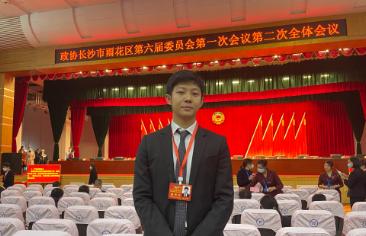 湖南家居二代崭露头角,金煌科创童方嘯当选雨花区政协委员