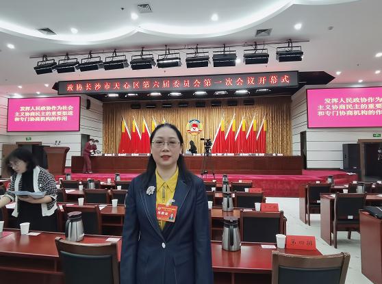 长沙区县两会丨刘琴:应让航天科普教育进校园