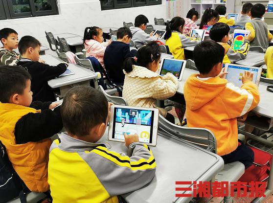 插上AI的翅膀,长沙清水塘江湾小学打造智慧校园