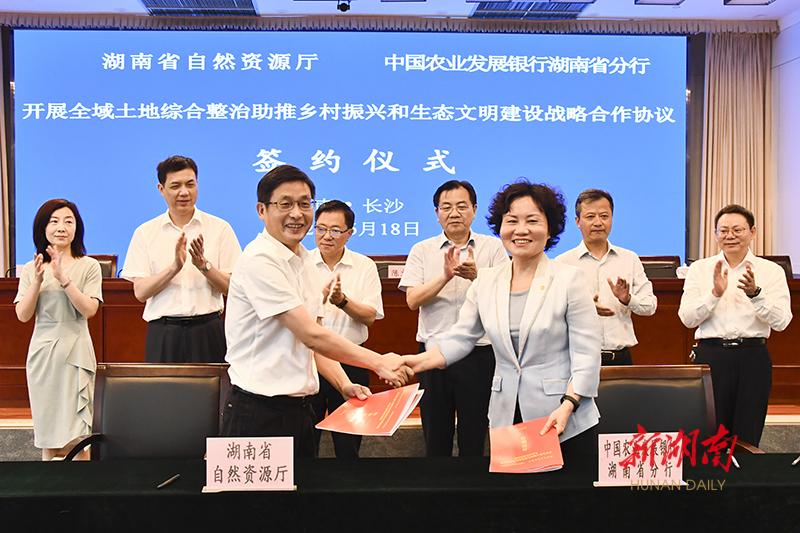 陈文浩:把全域土地综合整治试点打造成民心工程、阳光工程、样板工程