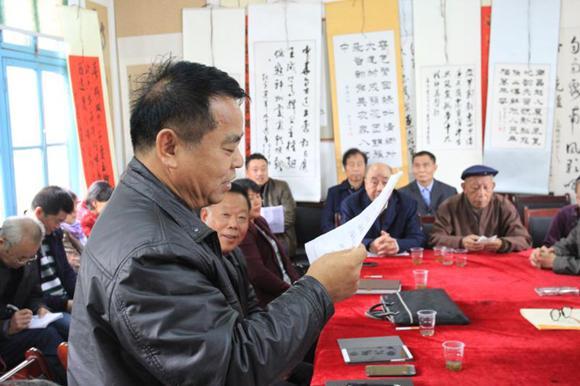 杨梅山农民诗社举办赛诗会.jpg