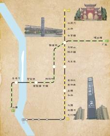 长沙地铁3号、5号线的陌生站名原来都是有故事的
