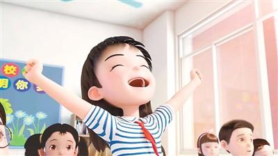 国产动画《23号牛乃唐》深耕少儿题材 对照现实贴近生活备受青睐