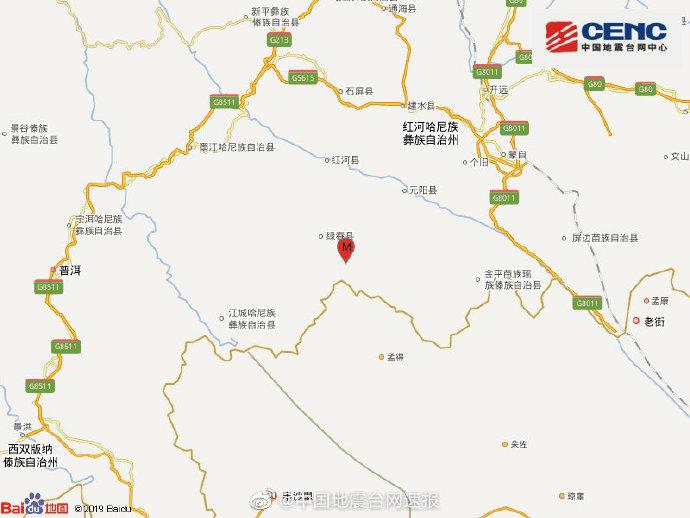 云南红河州绿春县发生4.4级地震,震源深度11千米