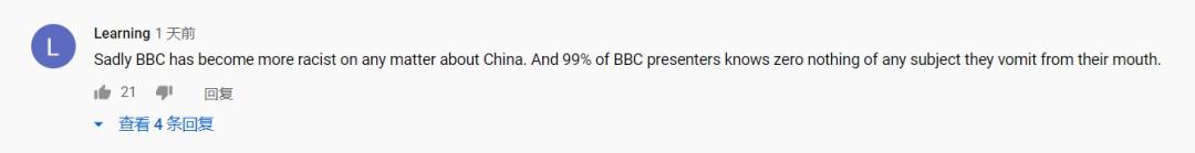 BBC主持人多次打断采访,香港大律师忍不住发飙