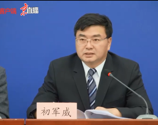 北京丰台区:对出京人员,逐人发放核酸检测证