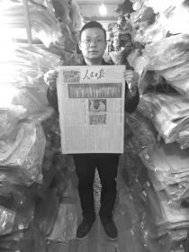 爱好变成职业 常德小伙十多年收集400多吨旧报纸