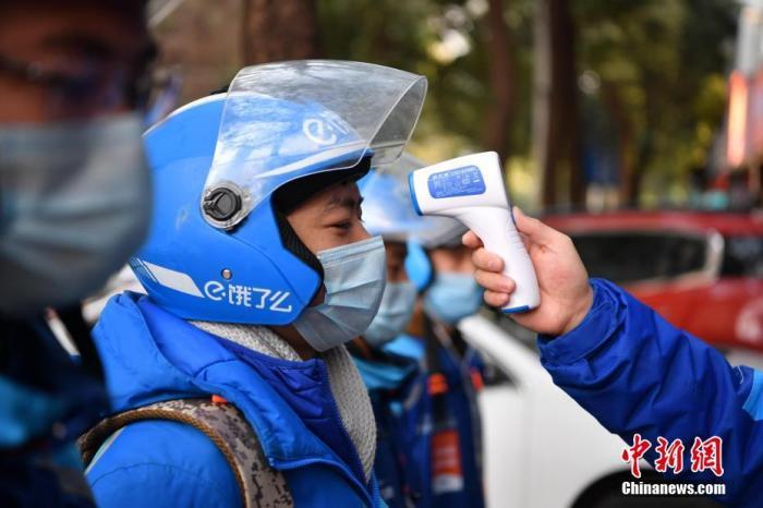 饿了么送餐员。 <a target='_blank' href='http://www.chinanews.com/'>中新社</a>记者 刘冉阳 摄
