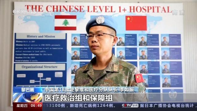 待命!中国赴黎巴嫩维和部队已做好应急救援准