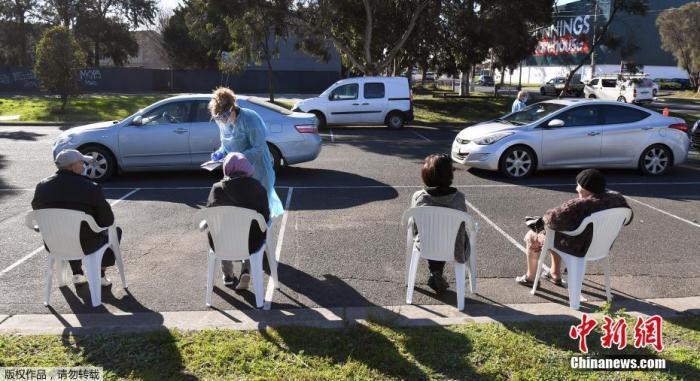 澳大利亚恐迎第二波失业潮 未来8个月或有超64万