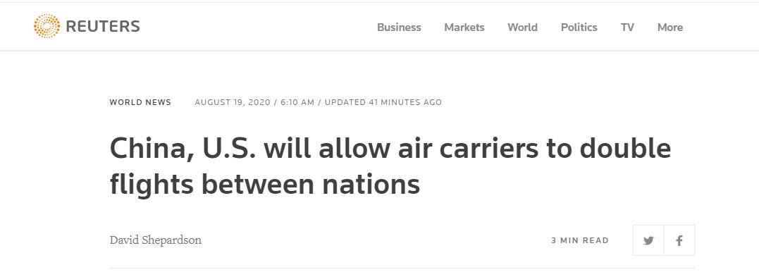 美国运输部:中美间航班数量将增加一倍