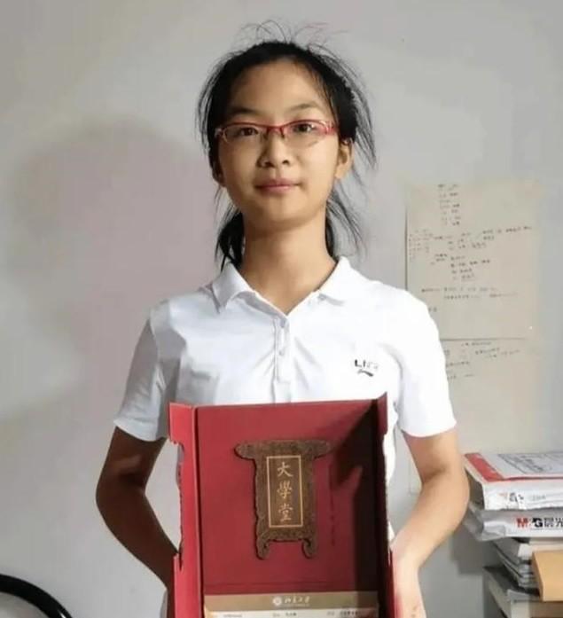 湖南15岁女孩成北大最小本科生 在2020年高考中获得696分
