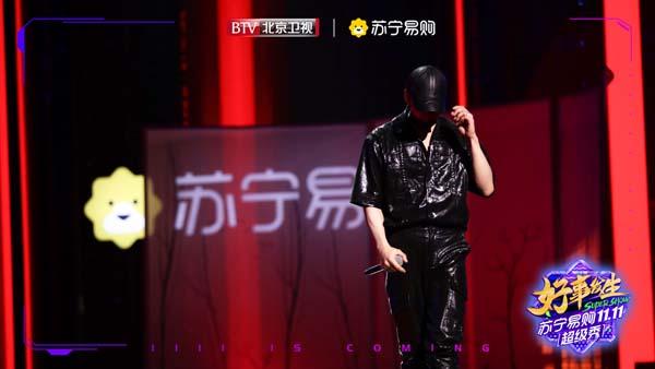葛优沈腾马丽陈思诚惊喜集结《北京卫视苏宁易购1111超级秀》节目单曝光!