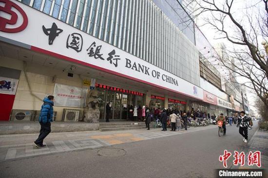 资料图:山西的一家银行网点。<a target='_blank' href='http://www.chinanews.com/'>中新社</a>记者 张云 摄