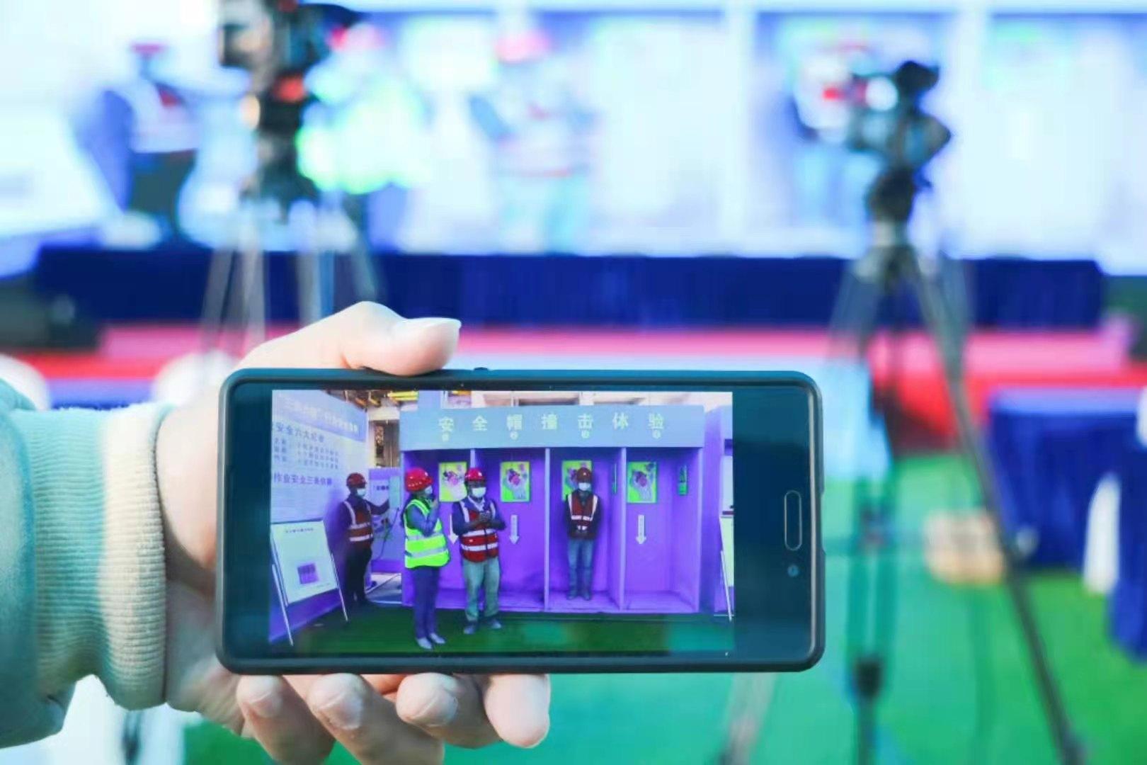 超10万人云观摩!中建五局智慧工地安全质量管控出新招 新湖南www.hunanabc.com