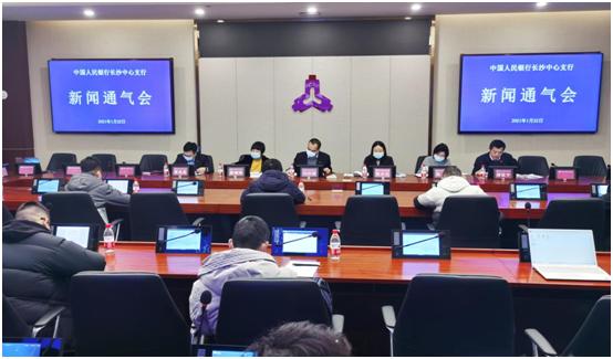 2020年湖南金融业为企业贷款让利逾150亿元 新湖南www.hunanabc.com