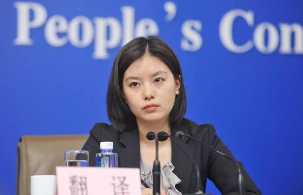 登上热搜!中美对话的现场翻译是她!一个细节火了! 新湖南www.hunanabc.com