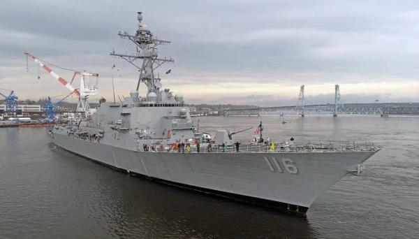 """美国""""托马斯·哈德纳""""号导弹驱逐舰进入黑海 俄罗斯密切监控 新湖南www.hunanabc.com"""