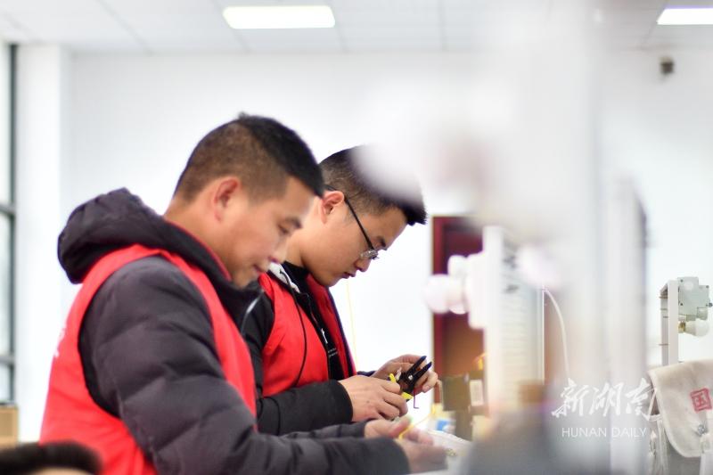 免费学技能  就业有保障 新湖南www.hunanabc.com