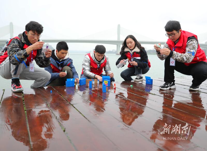 """爱水护水 迎""""世界水日"""" 新湖南www.hunanabc.com"""