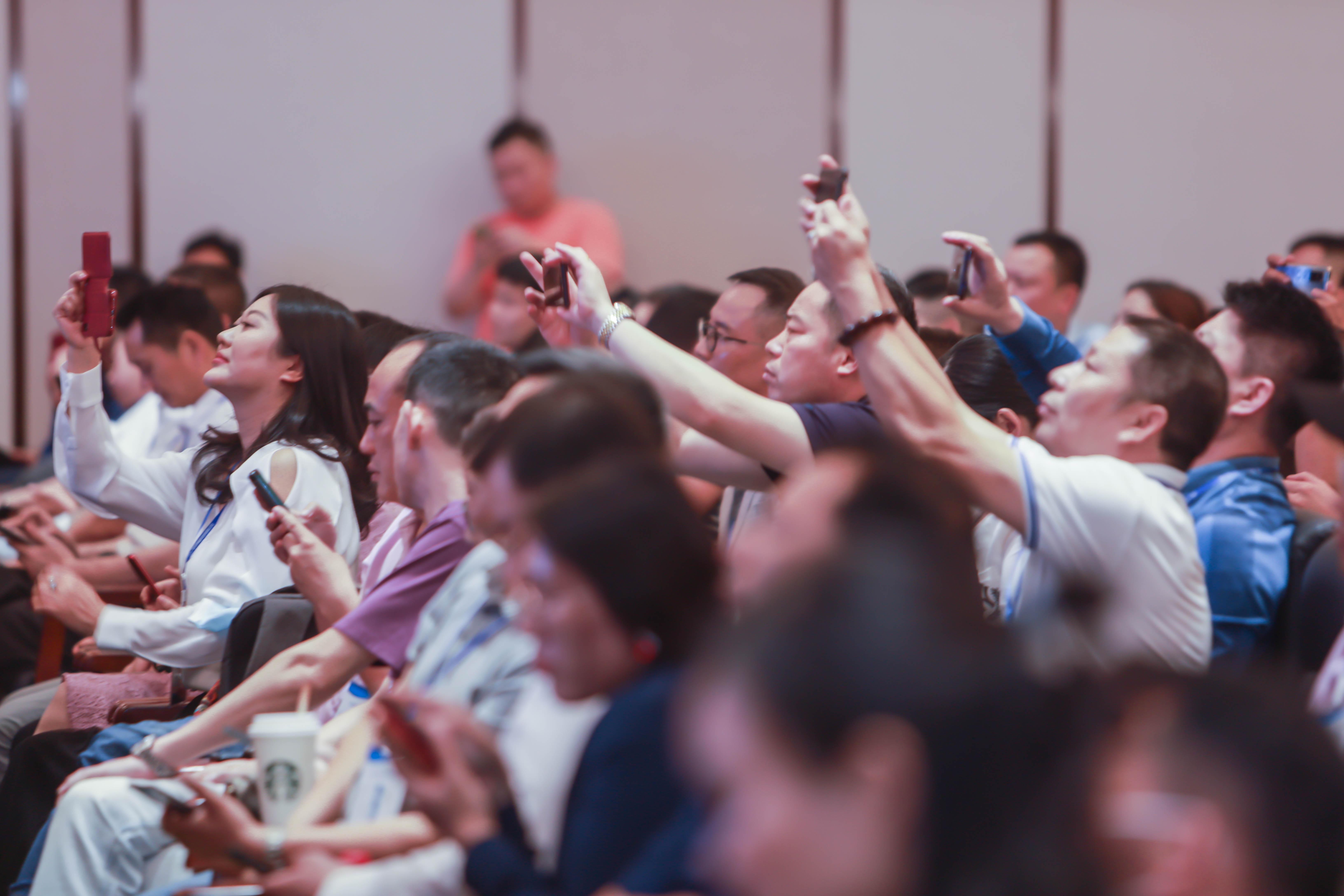 2021软云存储赋能实体经济产百度网盘同步盘业峰会举行-奇享网